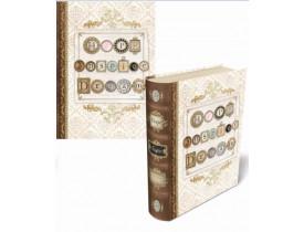 Caixa Livro Charming Média - Punch Studio